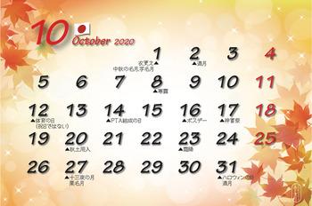 10_2020.jpg